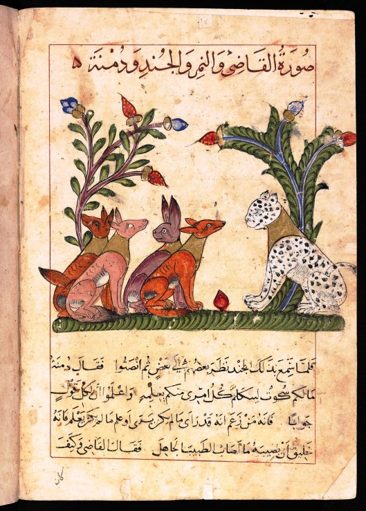 Kalīlah wa-Dimnah, MS. Pococke 400, fol. 75b (Bodleian libraries, Oxford)