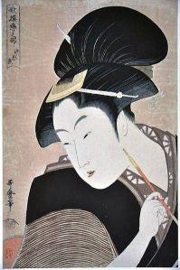398px-L'amour_profondément_caché,_par_Utamaro