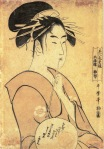 Kitagawa_Utamaro_-_Hinakoto_the_courtesan_-_Google_Art_Project
