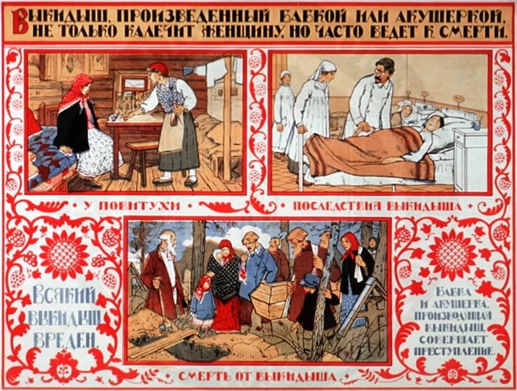 russianabortionposter