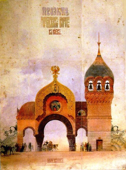 Kiev, Victor Harmann