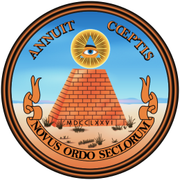 Reverse side of the Great Seal