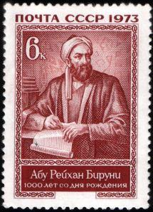 640px-Biruni-russian