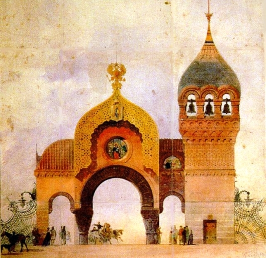 Great Gate of Kiev by Hartmann
