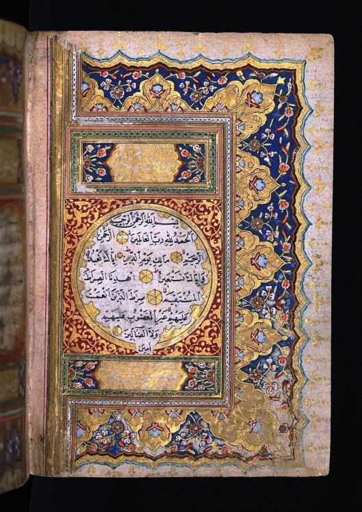800px-Muhammad_ibn_Mustafa_Izmiri_-_Right_Side_of_an_Illuminated_Double-page_Incipit_-_Walters_W5771B_-_Full_Page