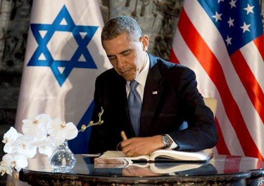 us-israel-memorandum-of-understanding-640x452