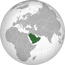 Arabian Peninsula