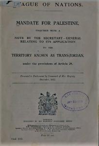 Mandate_for_Palestine_(legal_instrument)